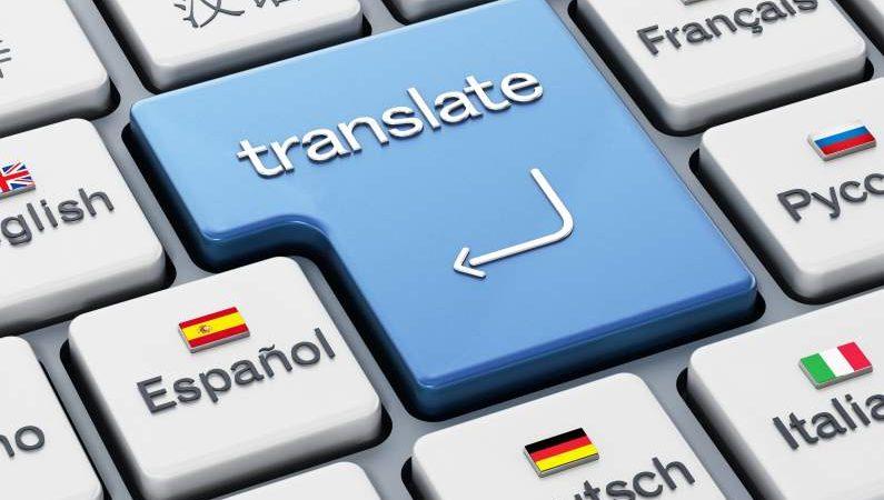 Qual è il modo migliore per tradurre testi in Italia? E il software è il modo migliore per andare avanti?